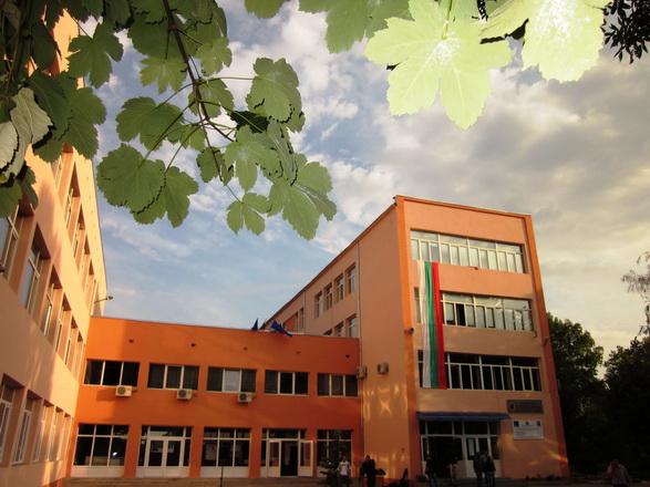 ГПЧЕ-сграда