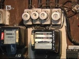 електромер