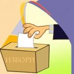 """ПП """"Движение 21"""" ще бъде с номер 1 в бюлетината за предстоящите избори"""