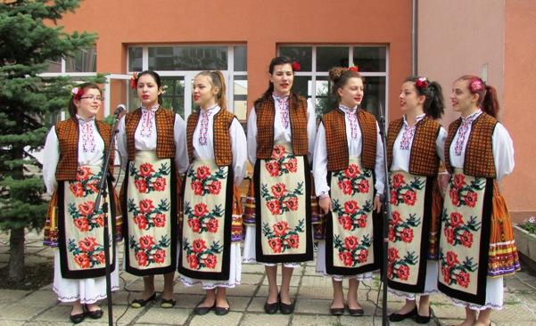 езикова гимназия плевен фолклорна група