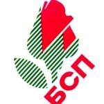 Трима общински съветници от Никопол напуснаха БСП и станаха независими