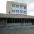 Спортно училище Плевен