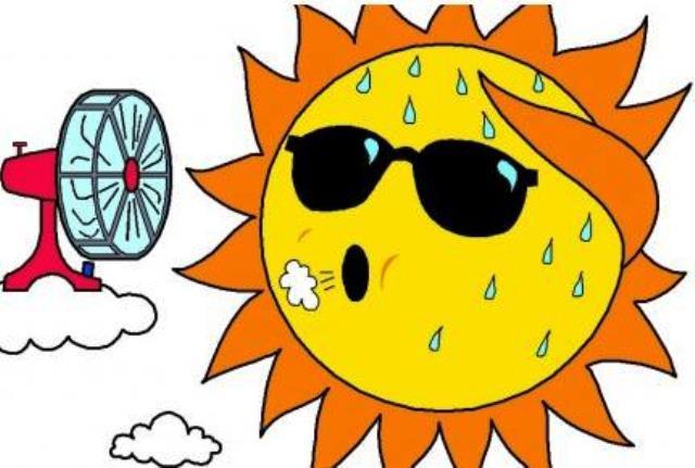 жега слънце топло