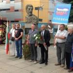 Почетоха паметта на загиналите в Илинденско-Преображенското въстание