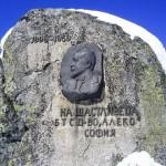 Писателят Алеко Константинов основава Българския туристически съюз на 27 август