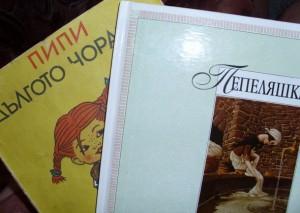 детски-книжки-300x213