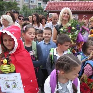 първокласници НУ Христо Ботев Плевен