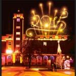 Новогодишният концерт на  площада започва в 21.30 часа