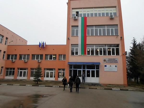 SAM_6413-ГПЧЕ