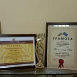 Четвърти приз от национален конкурс печели кметът на Гулянци