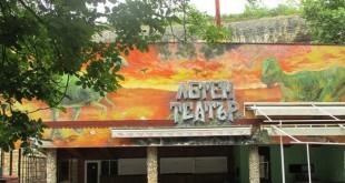 летен-театър-кайлъка