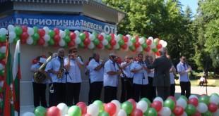 фестивал патриотична песен