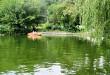 Кайлъка езерото