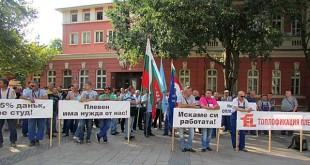 IMG_1840топлофикация протест