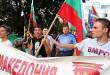IMG_1920ВМРО шествие