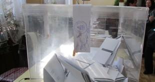 IMG_4199урна-бюлетини-избори