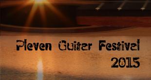 китарен фестивал