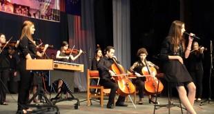 концерт НУИ