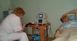 антонио лечение в москва