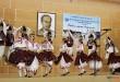 083НУИ - Ден на танца