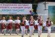 фестивал Мизия танцува 12