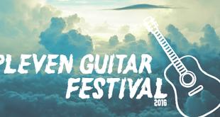 festival-kitara