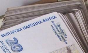 банкноти-левове