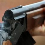 пушка едноцевка