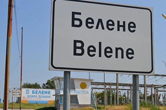 belene1