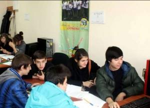 Иновационен лагер-2013