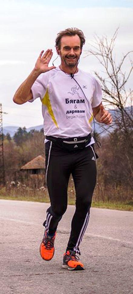 маратонец