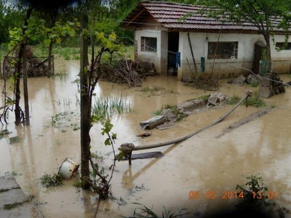 наводнение Червен бряг