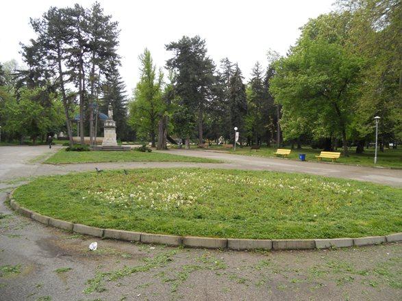 Градска градина
