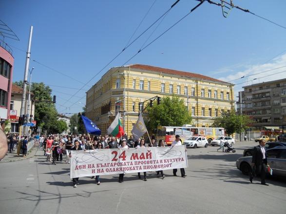 шествие 24 май