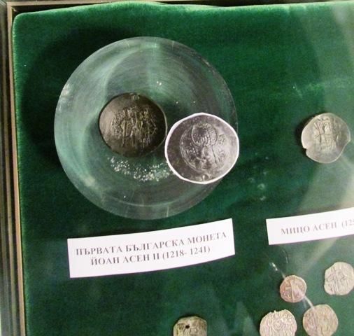 първа българска монета