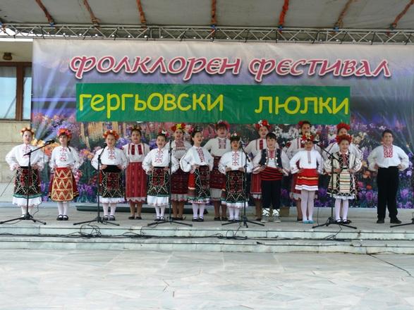 гергьовден Левски