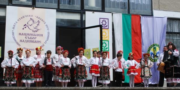 фолклор левски