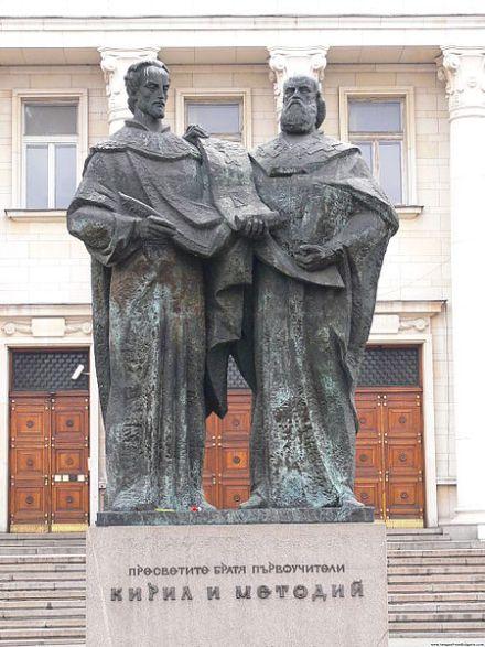 паметник на Кирил и МетодияК