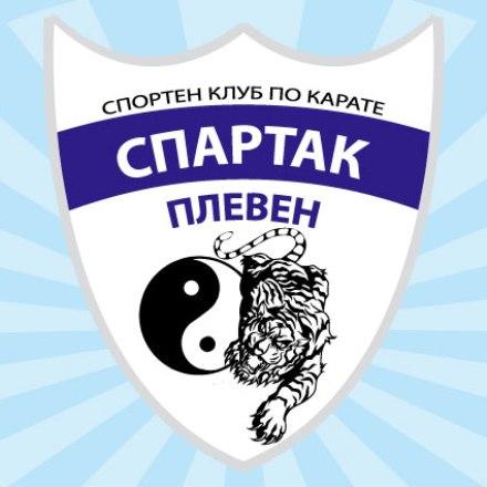 """Кпортен клуб по карате """"Спартак"""""""