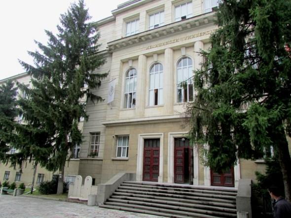 Медицински колеж плевен прием 2013 сдать лом черного металла в Сергиев Посад