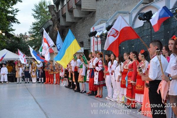 фестивал Музите (3)