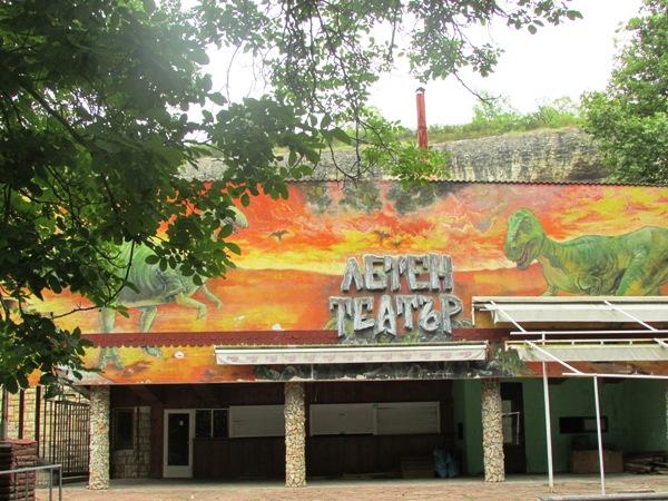 летен театър кайлъка