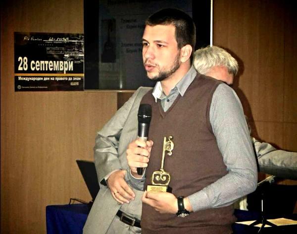 Борис Рангелов златен ключ