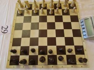 шах (3)