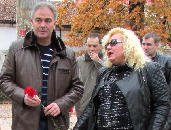 Георг Спартански Емилия Карабулева