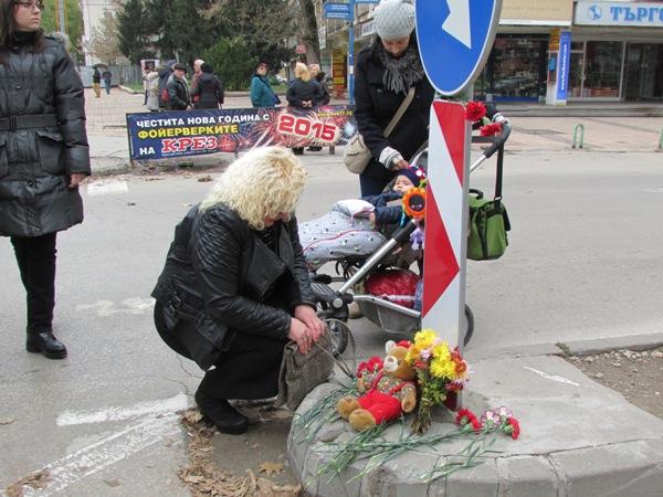памет за жертвите на пътя