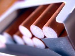 9011-цигари