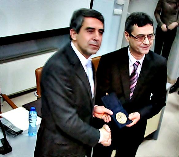 IMG_5032 президент награда
