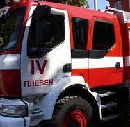 -_1_~1-пожарна