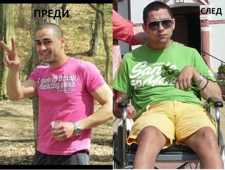 Владимир преди и сега